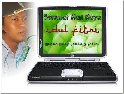 Minal Aidin Wal Faizin